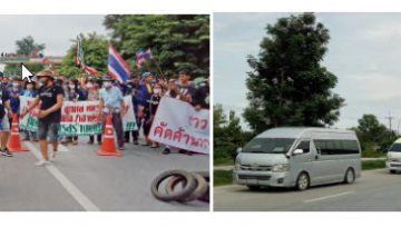 ชุมนุมประท้วงคัดค้านเปิดเหมืองแร่ ปิดถนนพหลโยธินลำปาง-ตาก